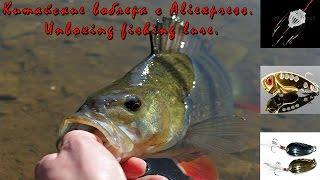 Китайские воблеры c Aliexpress  Unboxing fishing lure