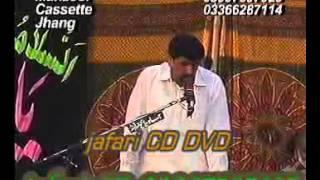 Zakir Syed Amir abbas rabani-yadgar majlis at bhakar barsi niaz shah