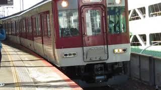 近鉄8810系+2410系大和八木駅発車