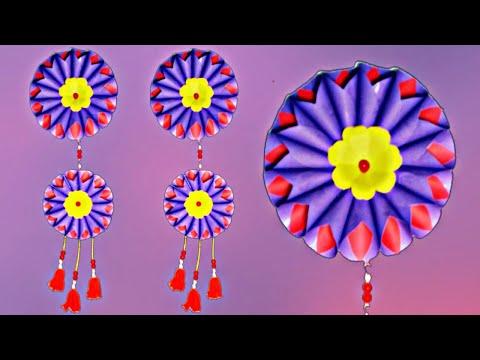 Diy paper flower wall hanging Simple and beautiful wall hanging কাগজের ওয়ালমেট দেখুন বানান