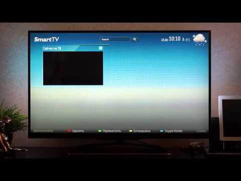 видео: Обзор smarttv на philips tv 6900 series