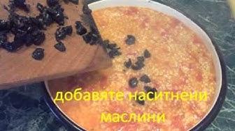 ориз с домати и маслини