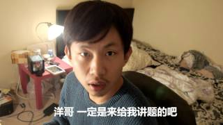 Video 2016 CSSA-UCR春晚宣传片 download MP3, 3GP, MP4, WEBM, AVI, FLV Agustus 2018