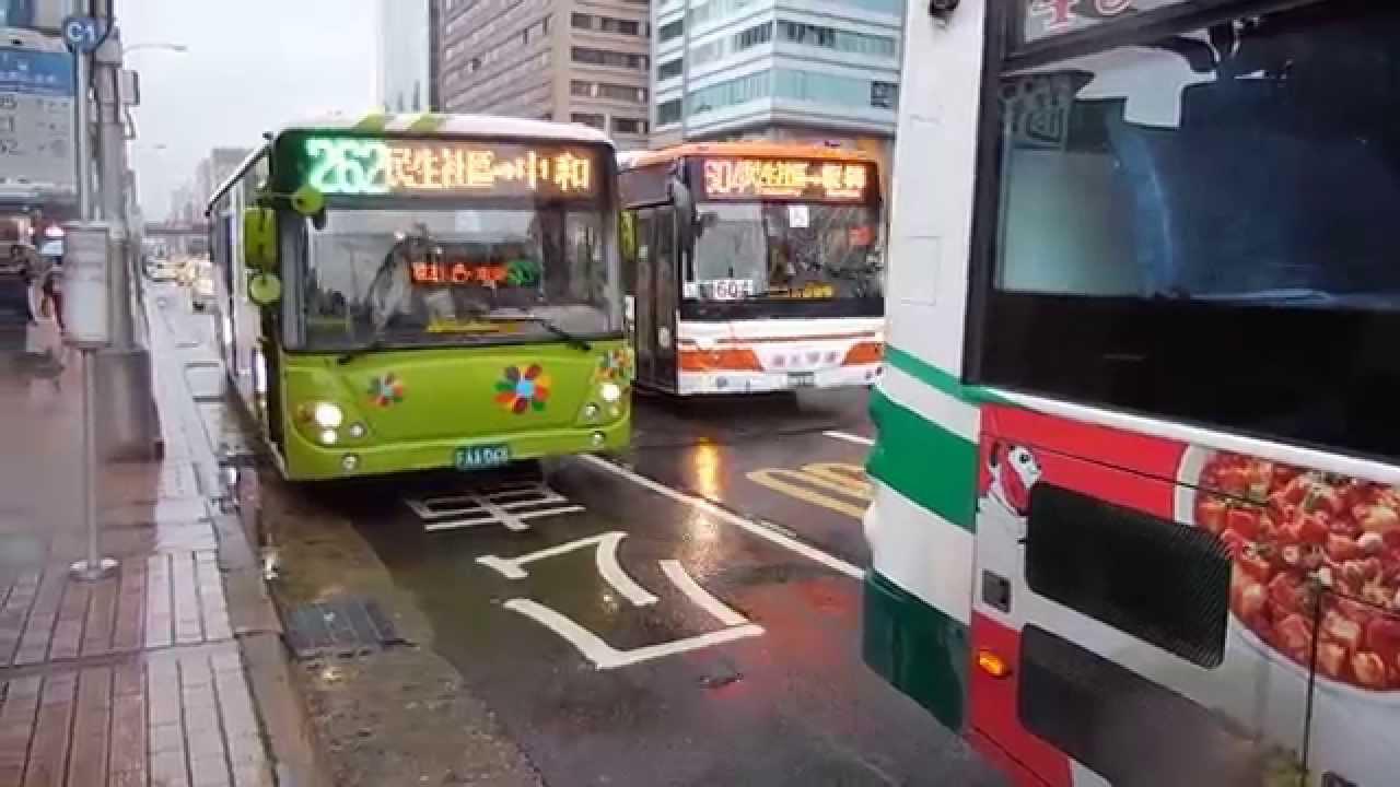 台湾 路線バス [ 混雑 ] Route b...