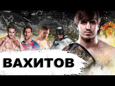 Артем Вахитов – про Минеева, Месси, Бэтмена и жизнь в Прокопьевске | Safonoff