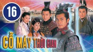 Cỗ máy thời gian 16/40 (tiếng Việt), DV chính:Cổ Thiên Lạc, Tuyên Huyên; TVB/2001