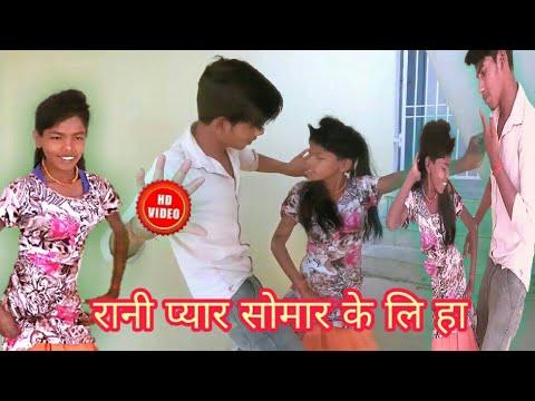 Rani Pyar Somar Se Liha Chuma Gagari Bhar Ke Diha, Pawan Singh, HD Video 2019 #RaniPyarSomarSeLiha