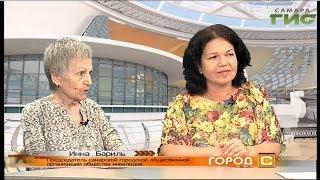 """""""Город С"""" от 24.06.2019"""