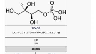 2-sec-ブチル-3-メトキシピラジン