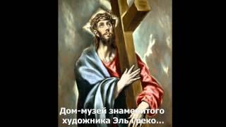 Достопримечательности Острова Крит(, 2014-03-12T10:24:36.000Z)