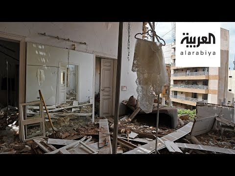 مشاهد حزينة ومروعة لدماء وصرخات من موقع انفجار بيروت الدامي  - نشر قبل 11 ساعة