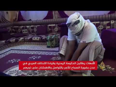 ثالث وفاة بسجن إماراتي في عدن  - نشر قبل 9 ساعة