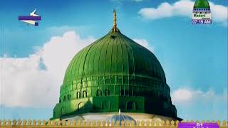 Mujhee Dar Pe Phir Bulana By Muhammad Mehmood Attari 16 06 18