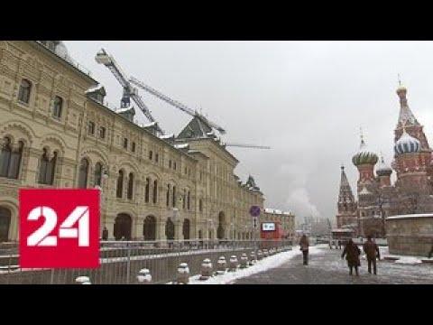 Музеи Московского Кремля получат новые помещения для своих экспонатов - Россия 24