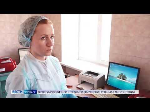 Стали известны последние данные по ситуации с коронавирусом в Кузбассе