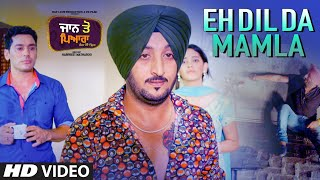 Eh Dil Da Mamla Inderjit Nikku Free MP3 Song Download 320 Kbps