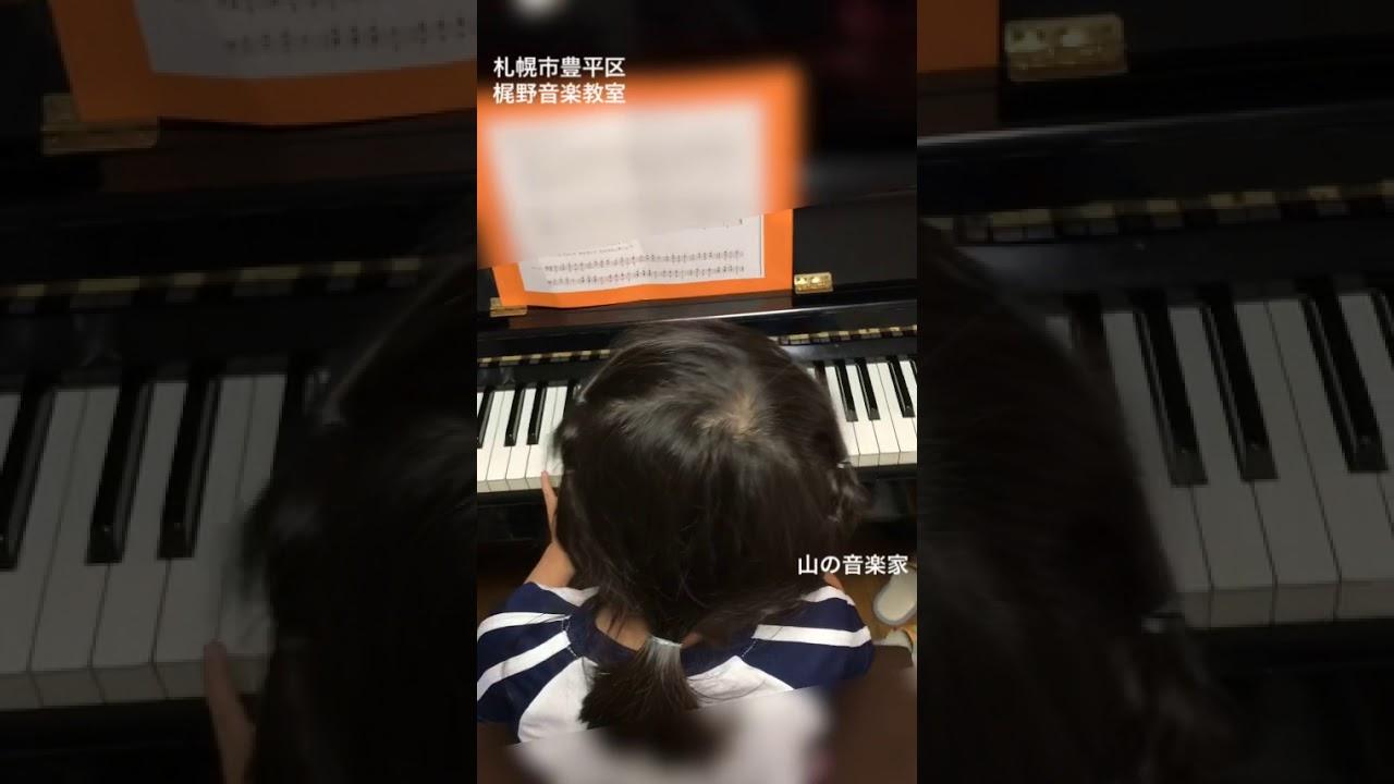 札幌市 音楽教室
