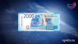 В России ввели в обращение новые купюры номиналом 200 и 2000 рублей