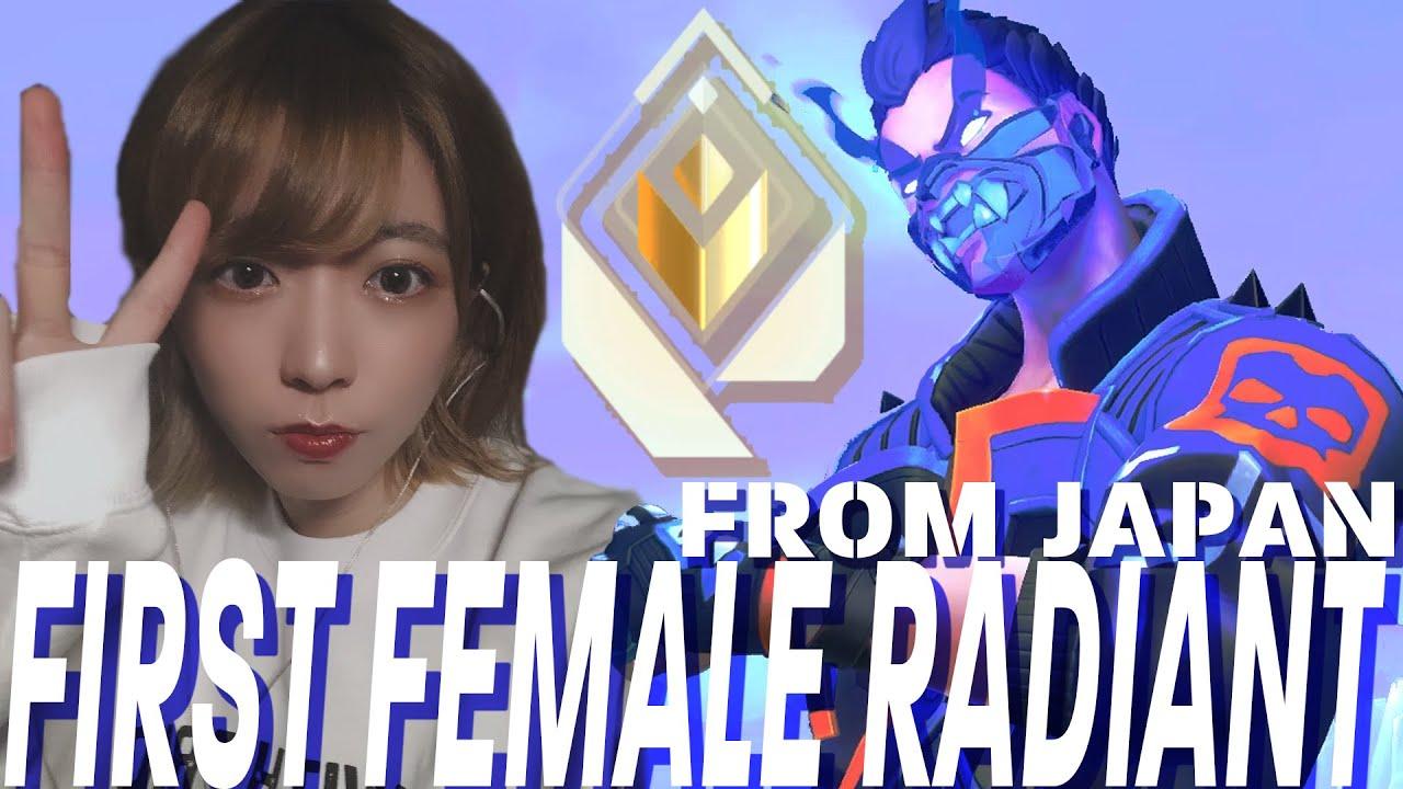 日本人女性初ソロレディアントまでのクリップ集!! - FIRST FEMALE RADIANT FROM JAPAN  road to radiant clips