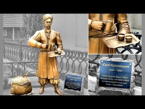Українець втрятував Відень і навчив Європу пити каву