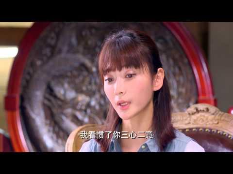 闪亮茗天 14 朱梓驍 潘之琳 官方HD