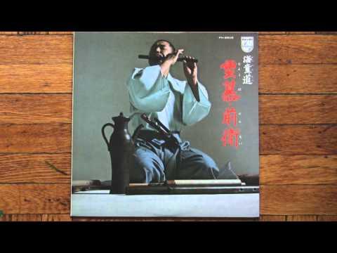 "Watazumi Doso Roshi ""Ryobo to Zen'ei"" LP (1975)"