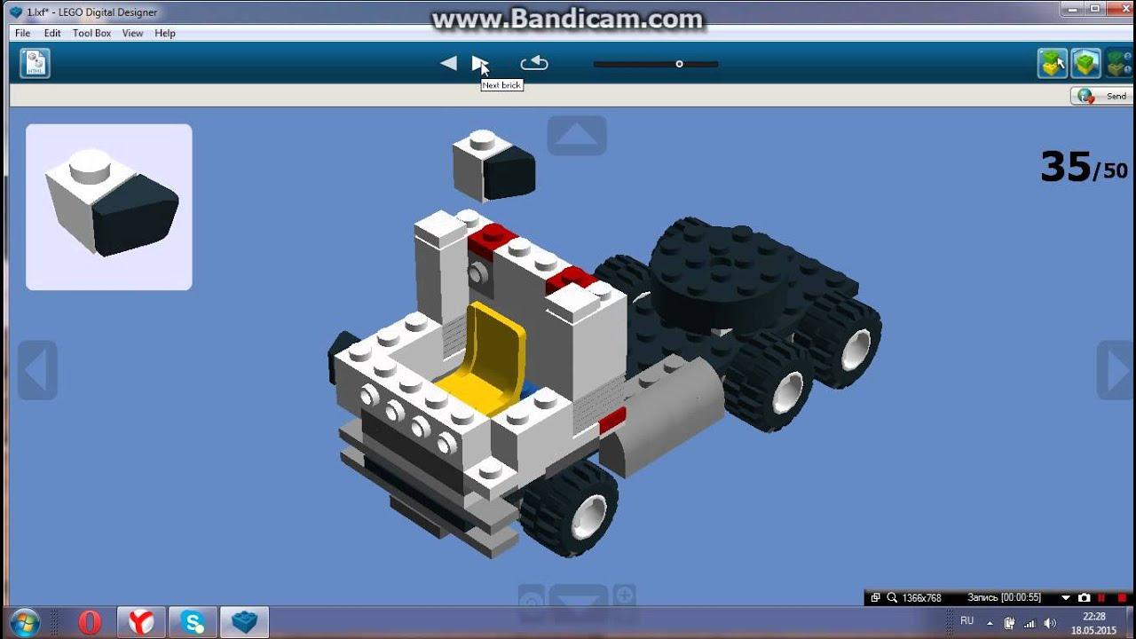Инструкция lego digital designer