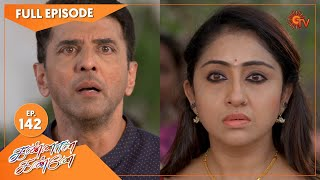 Kannana Kanne - Ep 142   22 April 2021   Sun TV Serial   Tamil Serial
