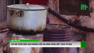 VTC14 | Hà Nội phấn đấu năm 2020 không còn gia đình dùng bếp than tổ ong