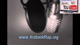 Arabesk Rap - [Beat - Fon Müziği] 2