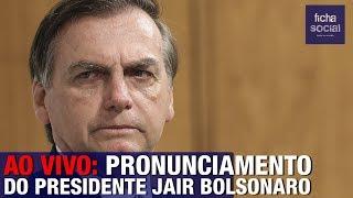 AGORA: BOLSONARO FAZ PRONUNCIAMENTO - APROVAÇÃO DA PREVIDÊNCIA DE PAULO GUEDES, JAPÃO