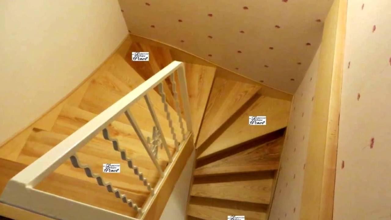 Redonner de la chaleur à un escalier: