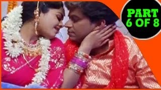Bhai ji | Bhojpuri Film Part 6 of 8 | Viraj Bhatt,Tanushree Chatterjee