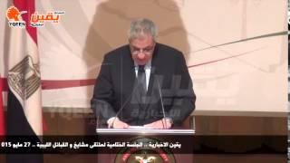 يقين | كلمة المهندس إبراهيم محلب فى الجلسة الختامية لملتقى مشايخ و القبائل الليبية