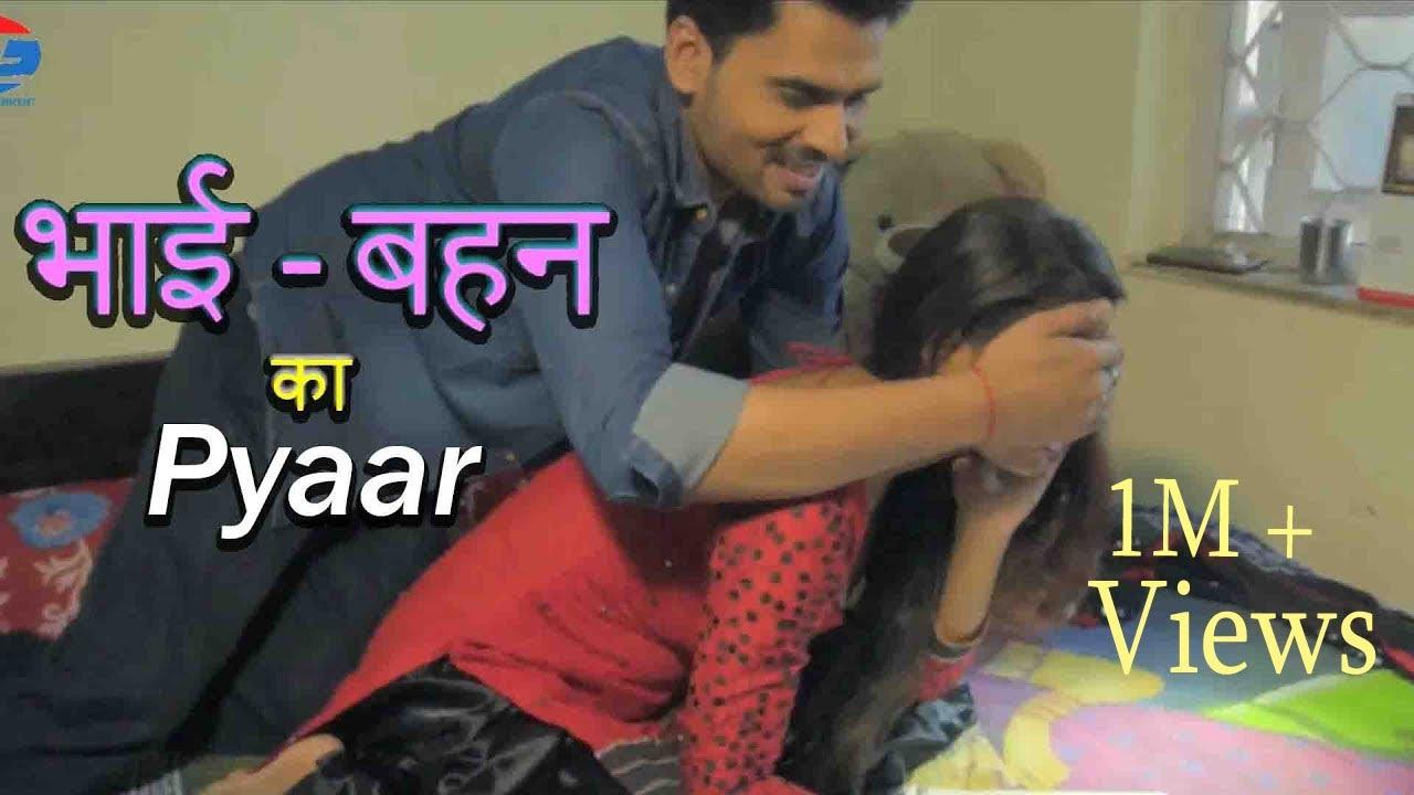Download भाई बहन का प्यार   Bhai Behan Ka Pyaar   Beautiful Love Story Short Film   Albela Entertainments