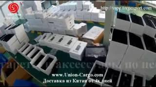 видео Электронные сигареты оптом, купить оптом в Москве