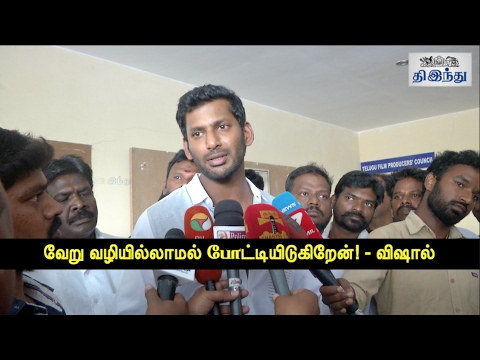Vishal Files Nomination for President post in Producers' council | Tamil The Hindu