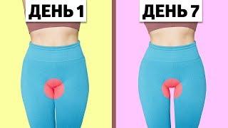 постер к видео Получите ПРОСВЕТ МЕЖДУ БЕДРАМИ с Простыми Упражнениями ДОМА