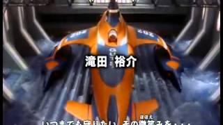 Video Ultraman tiga opening download MP3, 3GP, MP4, WEBM, AVI, FLV Juni 2018