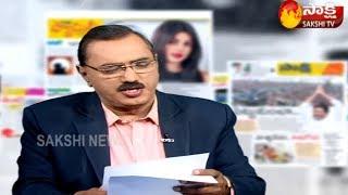 Sr Journalist Kommineni Srinivasa Rao | Today Newspaper Headlines - 2nd April 2020