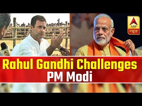 Rahul Gandhi challenges PM Modi for debate on 'Rafale Theft' | ABP News