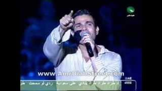 Amr Diab Qortag Concert 2004 Rihet El Habayeb