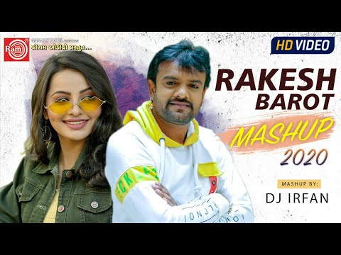 Rakesh Barot || New Gujarati Mashup 2020 ||Dj Irfan||Ram Audio