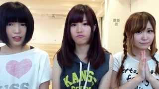 """妄想キャリブレーションさんより、@JAM 2013 """"Next Stage LIVE""""出演に向..."""