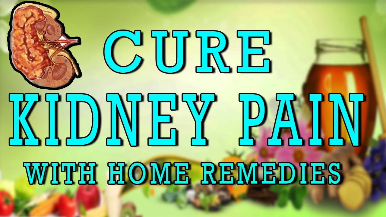 Home Remedies To Cure Kidney Pain Ii À¤— À¤° À¤¦ À¤• À¤¦à¤° À¤¦ À¤• À¤˜à¤° À¤² À¤‰à¤ªà¤š À¤° Ii Youtube