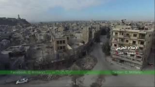 Война в Сирии Кадры с дрона  Цитадель Алеппо