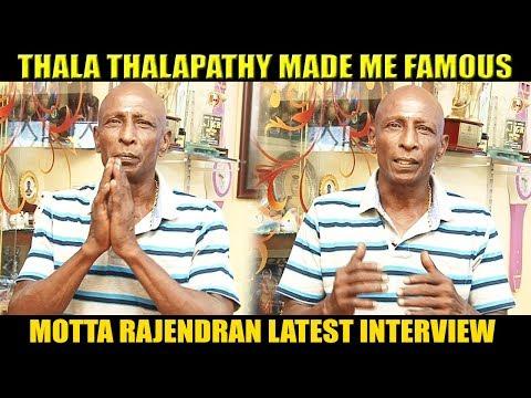 Exclusive : Thala Thalapathy Made Me Famous - Motta Rajendran Latest Interview | Ajith | Vijay
