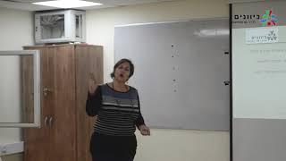חוזקות - שיעור בקורס אימון