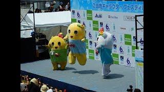 今日は2018.5.27♪ふなの日の日曜日♪ 大横川親水公園に来てるなっし~♪ 今年のすみだ祭りもやはり暑いっ♪ 新パフォーマンスは息がピッタリ♪...