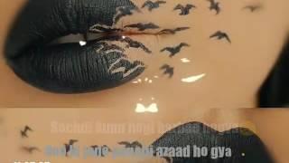 Sochdi Auuu hogi barbad hogya Punjabi song